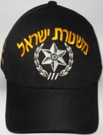 Boné Polícia de Israel